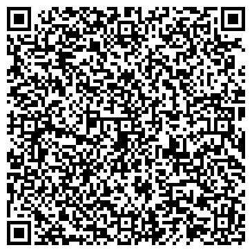 QR-код с контактной информацией организации Данильчук, ЧП