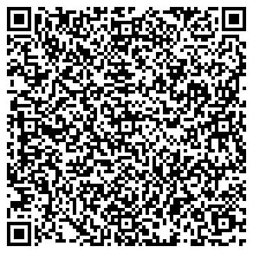 QR-код с контактной информацией организации ЭХО, Торговый дом, ООО