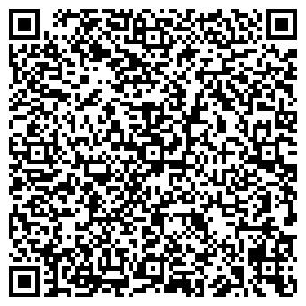 QR-код с контактной информацией организации Аванте, ЧП
