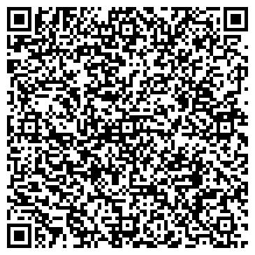 QR-код с контактной информацией организации Luxway, ООО