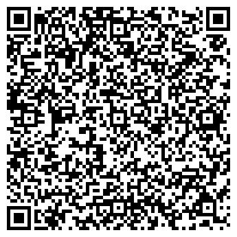 QR-код с контактной информацией организации Филкон, ООО