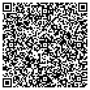 """QR-код с контактной информацией организации Общество с ограниченной ответственностью ТД """"Аеростар"""""""