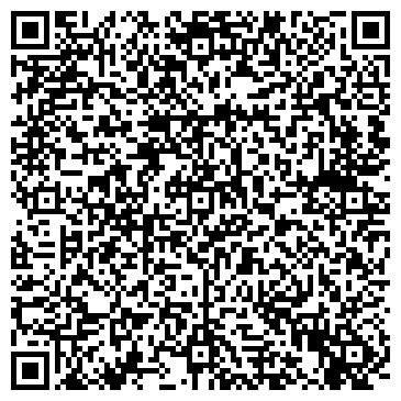 QR-код с контактной информацией организации ДЕМЗ Инжиниринг, ООО