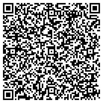 QR-код с контактной информацией организации ДОН-ИНФО, ООО