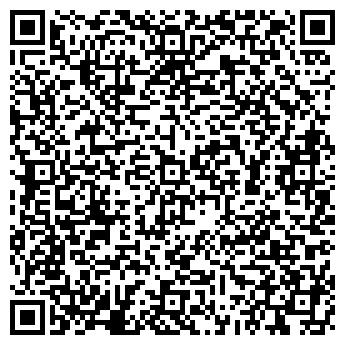 QR-код с контактной информацией организации Трой Групп, ООО