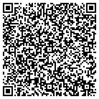 """QR-код с контактной информацией организации ООО """"Ингар"""""""