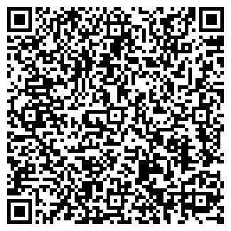 QR-код с контактной информацией организации ПП Копинец