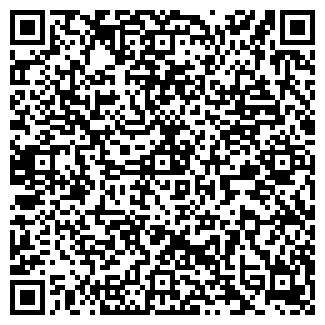 QR-код с контактной информацией организации КУК КУК