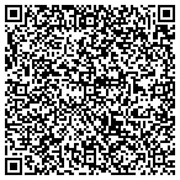 QR-код с контактной информацией организации Солид Групп, ООО