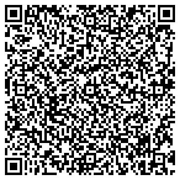 QR-код с контактной информацией организации ЛАНА СПОРТИВНО-ОЗДОРОВИТЕЛЬНЫЙ ЦЕНТР