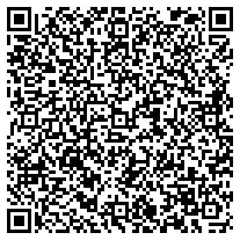QR-код с контактной информацией организации АЛГА ФИЛИАЛ ТОО