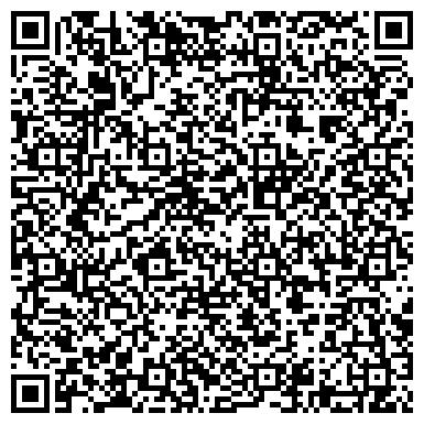 """QR-код с контактной информацией организации Мини-гольф клуб """"Green Park"""""""