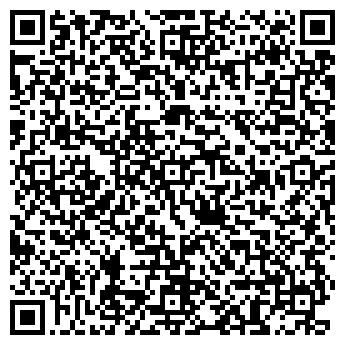 QR-код с контактной информацией организации Чип, ЧП