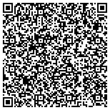 QR-код с контактной информацией организации ООО Винтер-Трейд (Winter-Trade)