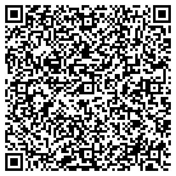 QR-код с контактной информацией организации РЭМ , ООО