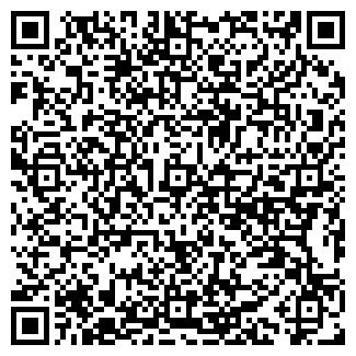 QR-код с контактной информацией организации ТОВ «Таір»