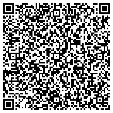 QR-код с контактной информацией организации Промкомплекс, ООО