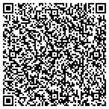 QR-код с контактной информацией организации ПРО-СТО, ООО