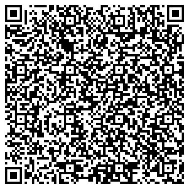 QR-код с контактной информацией организации Гидроподъемник, ООО