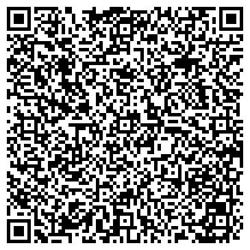 QR-код с контактной информацией организации Комтек Сервис, ООО