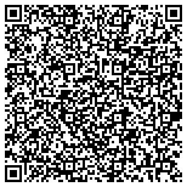 QR-код с контактной информацией организации Чугуевская дизельная аппаратура, ООО