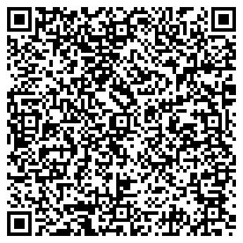 QR-код с контактной информацией организации ЯНТАРЬ ОЗДОРОВИТЕЛЬНЫЙ КЛУБ
