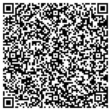 QR-код с контактной информацией организации Валкон, ООО