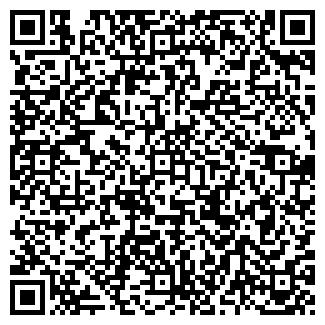 QR-код с контактной информацией организации ПП Петрик