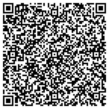 QR-код с контактной информацией организации ПП «Гамма Колір»