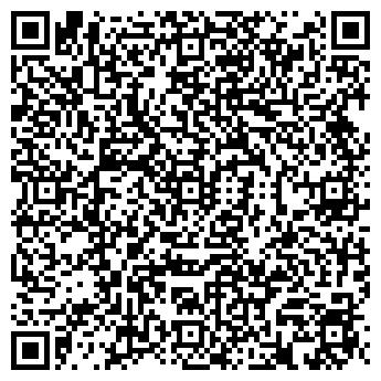 QR-код с контактной информацией организации ПП «Дзвинчук»