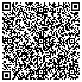 QR-код с контактной информацией организации АЛЕКС КХ