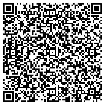 QR-код с контактной информацией организации ADS (АДС Торг), ТОО