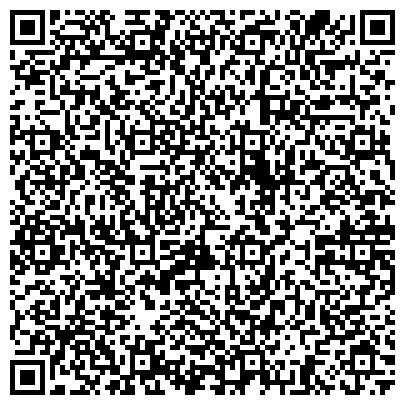 QR-код с контактной информацией организации DostarChemicalServiceAktau (ДостарЧемикалСервисАктау), ТОО