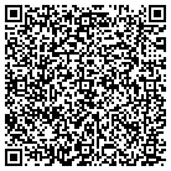 QR-код с контактной информацией организации Лека, Представительство