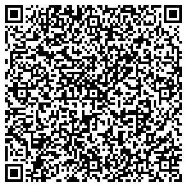 QR-код с контактной информацией организации Югра Интвест, ТОО