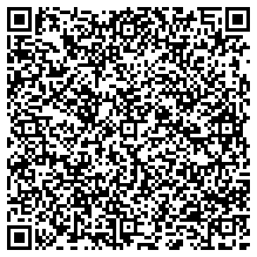 QR-код с контактной информацией организации Автотех, ТОО