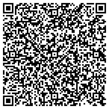 QR-код с контактной информацией организации Азия Вариант, ТОО