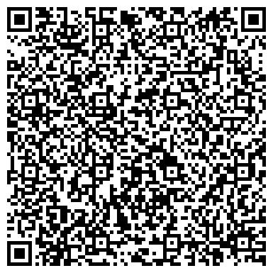 QR-код с контактной информацией организации Gold Star Motors(Голд Стар Моторс), ТОО