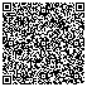 QR-код с контактной информацией организации ИРОНИЧНАЯ КОМПАНИЯ ТЕАТР