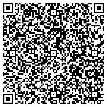 QR-код с контактной информацией организации Торговый дом СТЗ Арыстан, ТОО