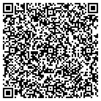 QR-код с контактной информацией организации Прибор, ТОО