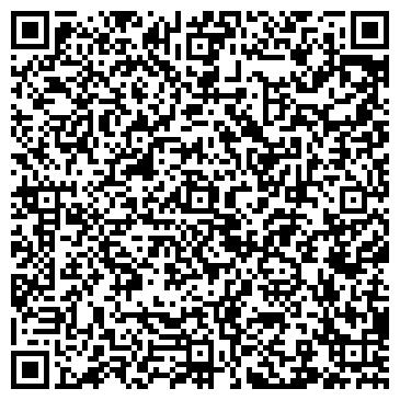 QR-код с контактной информацией организации МЕМОРИАЛЬНЫЙ ДОМ-МУЗЕЙ Н.Г. СЛАВЯНОВА
