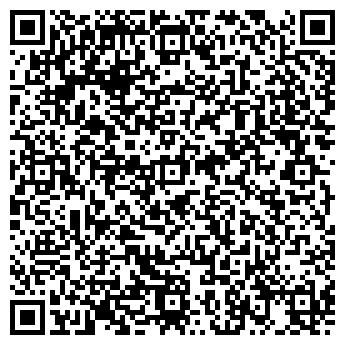 QR-код с контактной информацией организации Бастау ПСФ , ТОО