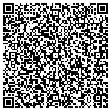 QR-код с контактной информацией организации Buran Boiler (Буран Бойлер) , ТОО