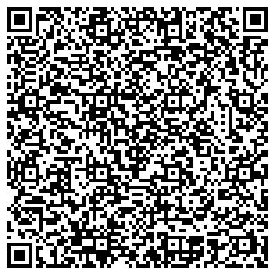 QR-код с контактной информацией организации Infinite Plast (Инфинит Пласт), ТОО