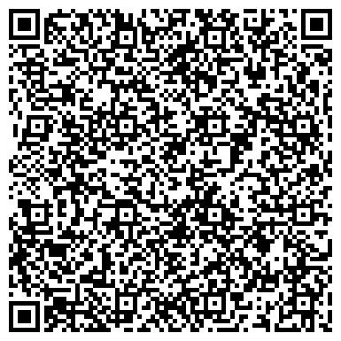 QR-код с контактной информацией организации Альфа Мак (Alfa Mac), ТОО