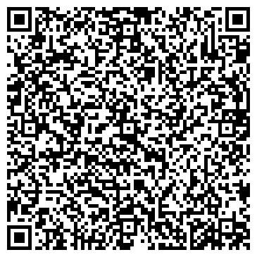 QR-код с контактной информацией организации BJ Services (БиДжей Сервисес), ТОО