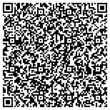 QR-код с контактной информацией организации Сигма, ТОО