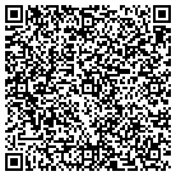 QR-код с контактной информацией организации ШегеKZ, ТОО