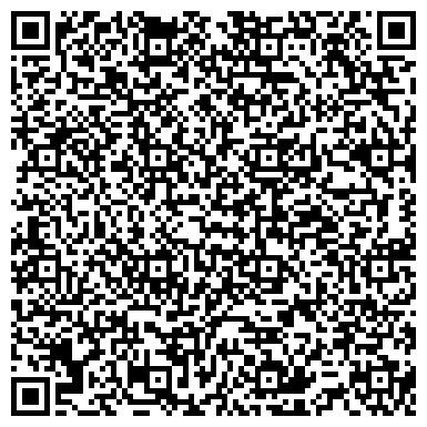 QR-код с контактной информацией организации Казплит Сервис, ТОО